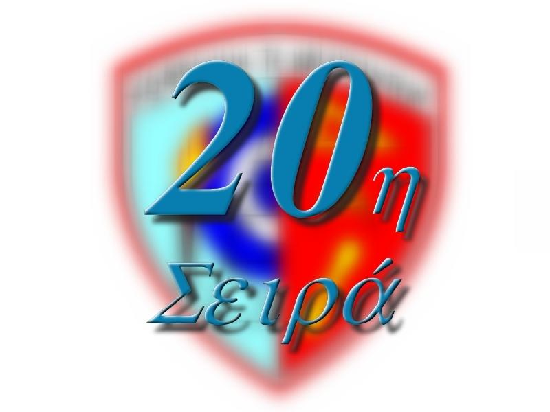 20_stya