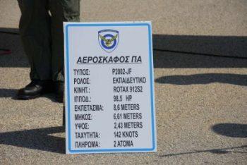 ekpaideytiko_apostolakis_7