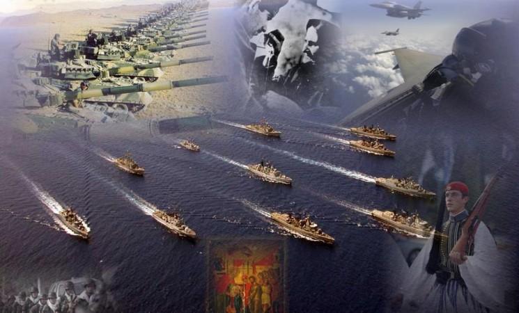 ΑΝΑΚΟΙΝΩΣΗ: 100 χρόνια από τη Βαλκανική Εποποιία