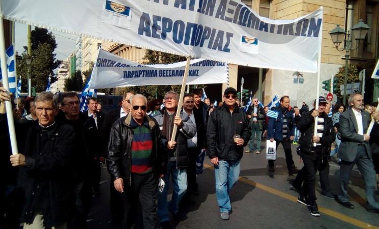 ΑΝΑΚΟΙΝΩΣΗ - Συλλαλητήριο 20/1/2019 για τη Μακεδονία