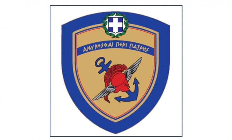 Απόφαση συνεδρίασης του ΚΥΣΕΑ της 17ης Ιανουαρίου 2020 για την επιλογή νέας ηγεσίας των Ενόπλων Δυνάμεων