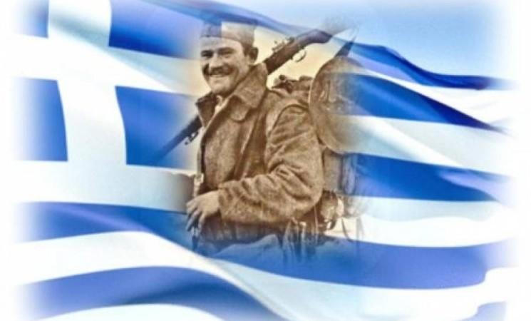 """Η Ε.Α.Α.Α. στις εκδηλώσεις εορτασμού της """"Ημέρας εορτασμού της Εθνικής Σημαίας, των Αναπήρων και Θυμάτων Πολέμου Ελλάδας"""" στην Πόλη της Αθήνας"""