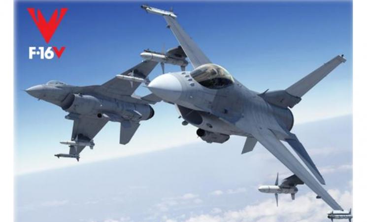 Πρόταση συμμετοχής της εγχώριας αμυντικής βιομηχανίας στην εξασφάλιση απαιτήσεων υποστήριξης των υπό αναβάθμιση αεροσκαφών F-16 ως πρώτιστη ενέργεια επιβίωσής της
