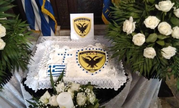 Επιμνημόσυνη Δέηση για τα Πεσόντα – Εκλιπόντα Στελέχη του Στρατού Ξηράς