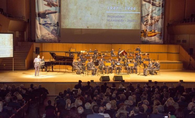 Εκδήλωση της ΠΑ στο Μέγαρο Μουσικής Αθηνών 2019