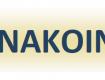 Λειτουργία δομών κεντρικής ΕΑΑΑ και Παραρτημάτων της (ΑΝΑΚΟΙΝΩΣΗ)