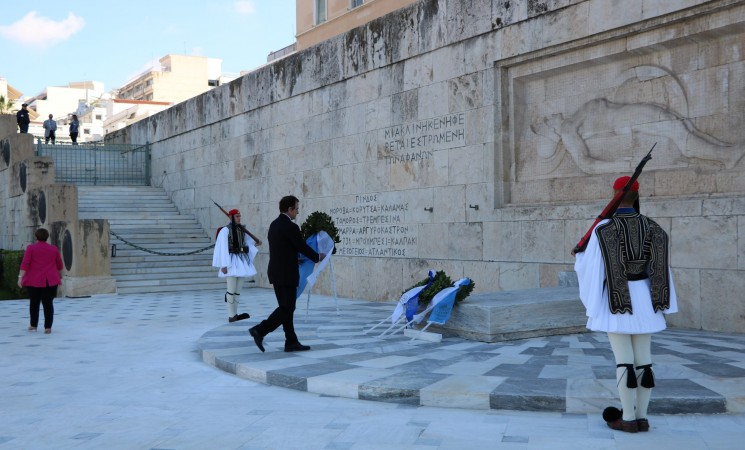 76η Επέτειος Απελευθέρωσης της πόλεως των Αθηνών - 12/10/1944