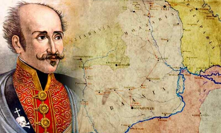 ΄΄ Μάχου υπέρ πίστεως και Πατρίδος ΄΄ Αλέξανδρος Υψηλάντης, Επαναστατική προκήρυξη 24/Φεβ/1821